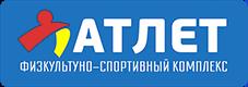 """ФСК """"АТЛЕТ"""""""